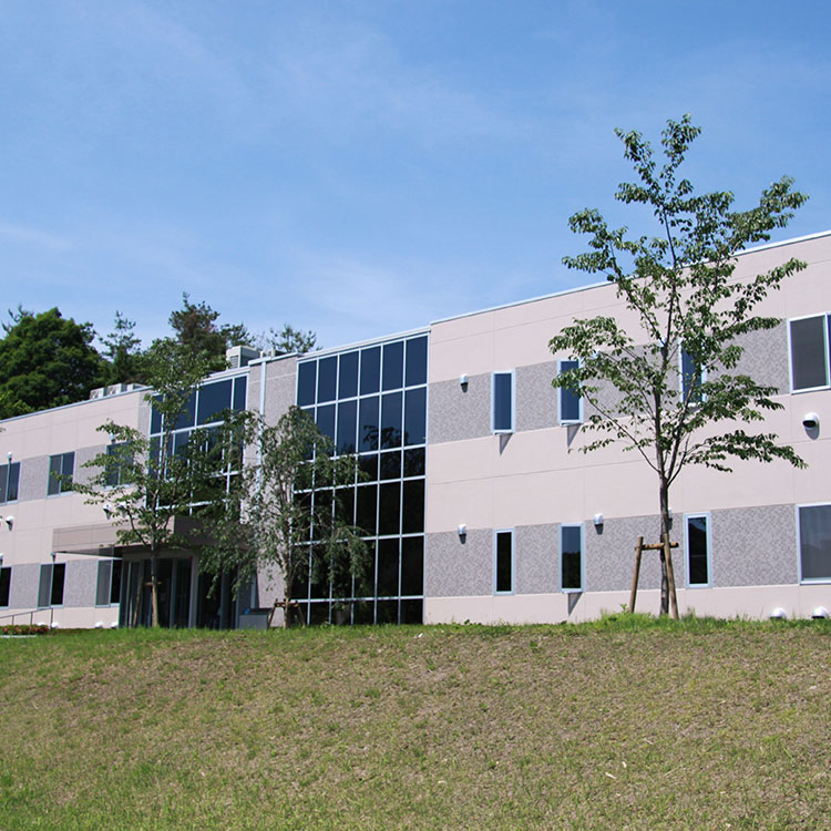 Kindai University Fundamental Technology for Next Generation Research Institute